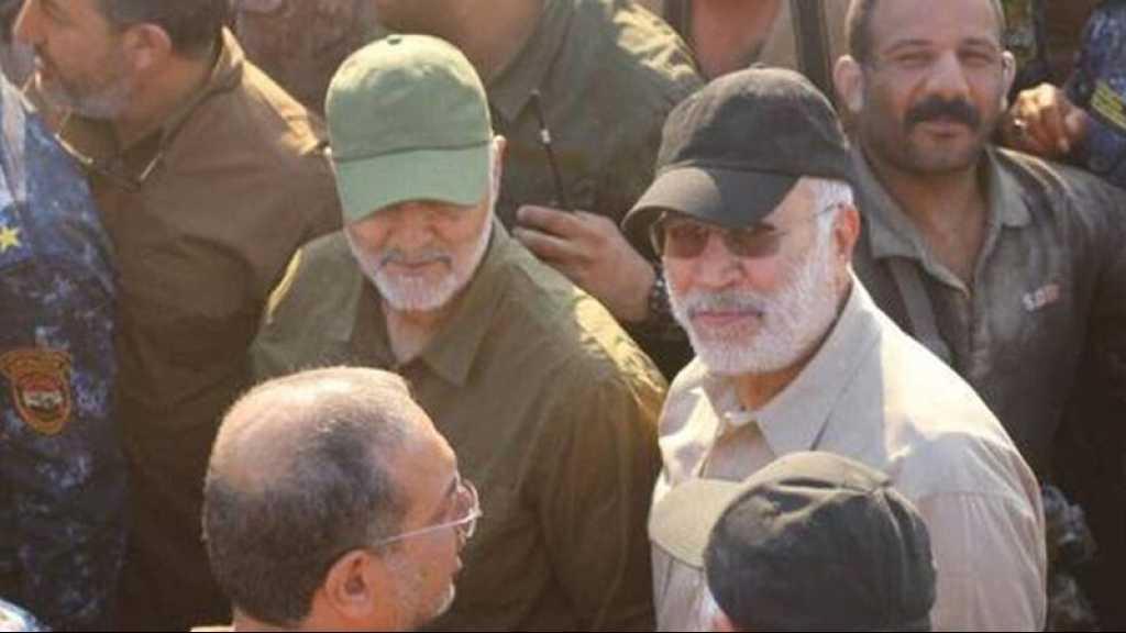 Martyr du général Soleimani: une «escalade dangereuse» pour la chef démocrate US