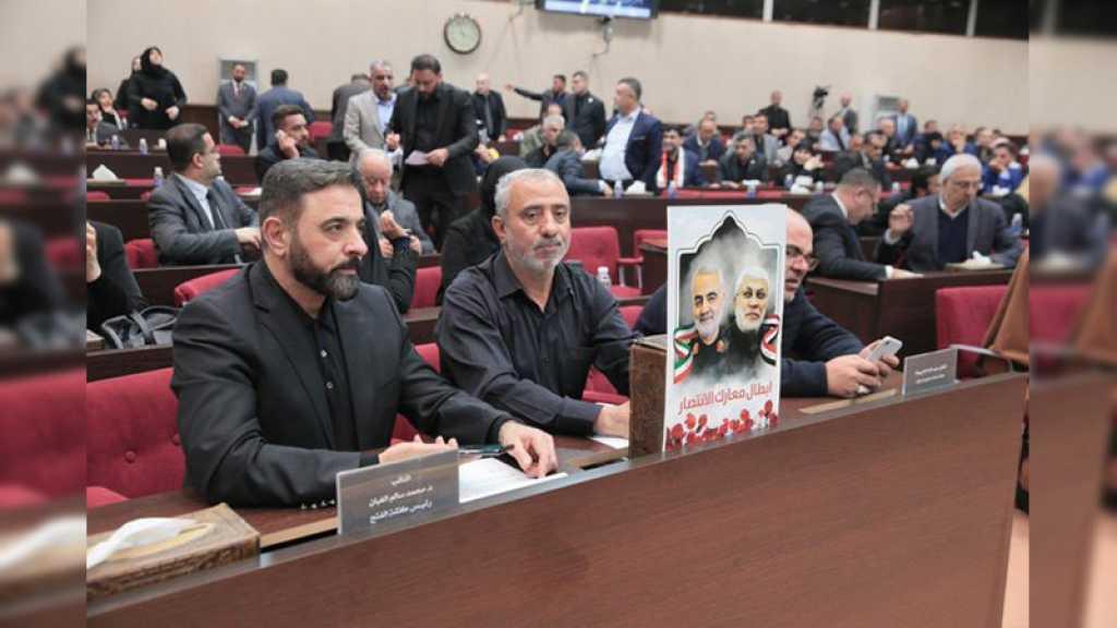 Le parlement irakien réclame l'expulsion des forces américaines