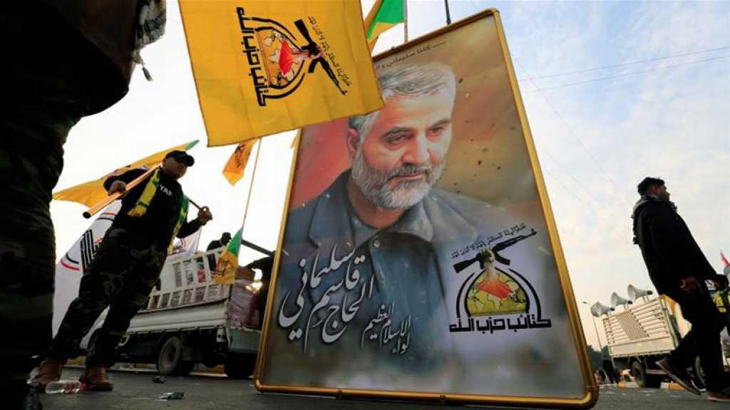 Assassinat du général Soleimani: erreur stratégique selon plusieurs élites politiques françaises