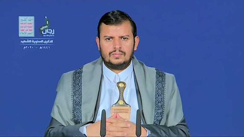 Sayed al-Houthi: «Être tué par les USA et garder le silence est désormais inacceptable»
