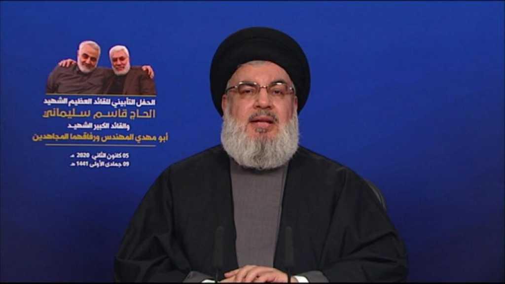 Discours du secrétaire général du Hezbollah sayed Hassan Nasrallah dimanche à 14h30 (heure locale)