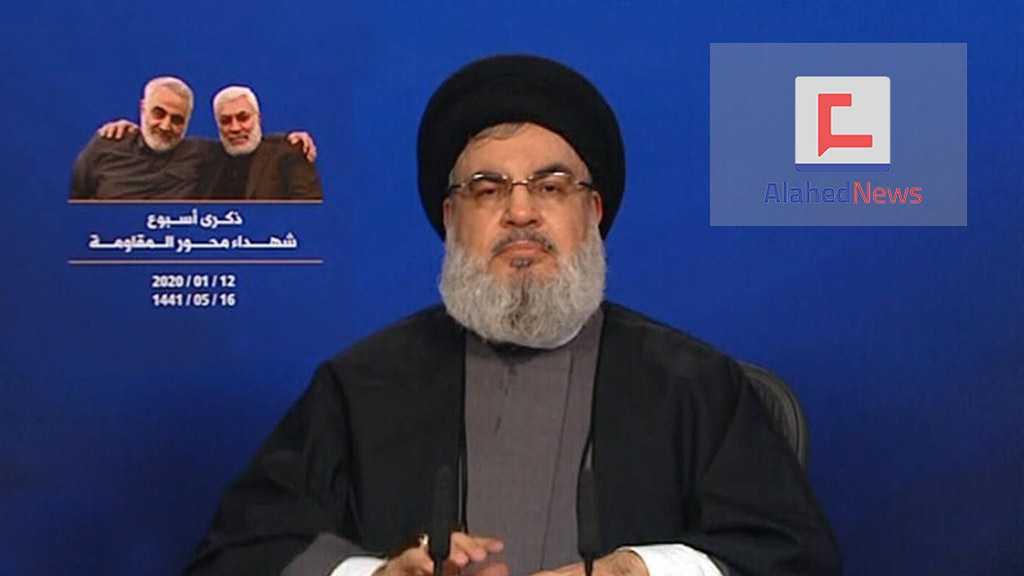 Sayed Nasrallah: Le plus grand menteur de l'histoire de tous les présidents US est Donald Trump