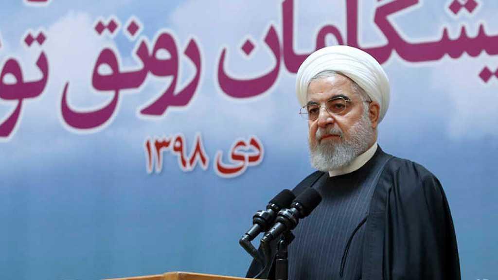 Rohani: Les activités d'enrichissement d'uranium sont supérieures à celles d'avant l'accord de 2015