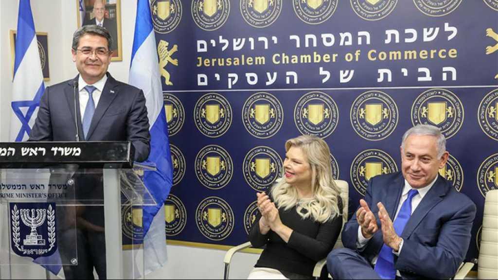 Le Honduras prêt à transférer son ambassade de «Tel Aviv» à al-Qods occupée