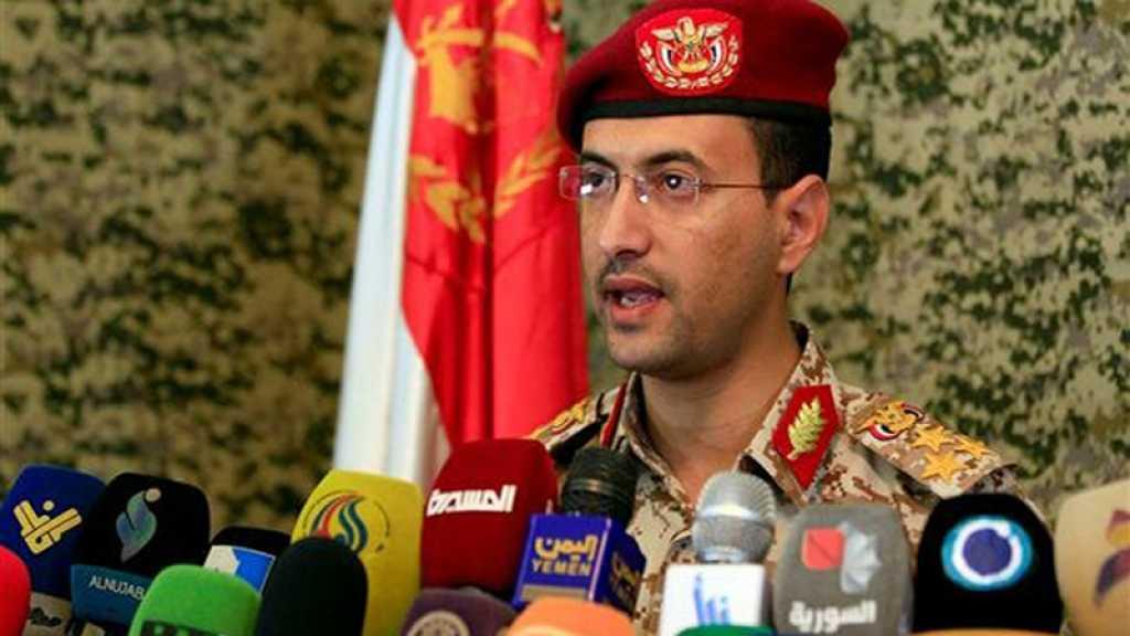 Yémen: des tentatives d'avancée de la coalition mises en échec, dizaines de morts et de blessés
