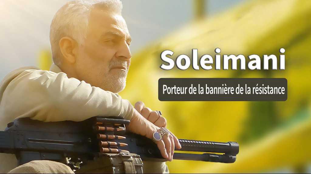 En infographie: Soleimani, le porteur de la bannière de la résistance