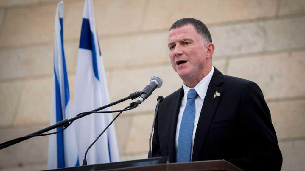 Immunité de Netanyahou: un vote en plénière aura lieu la semaine prochaine à la Knesset