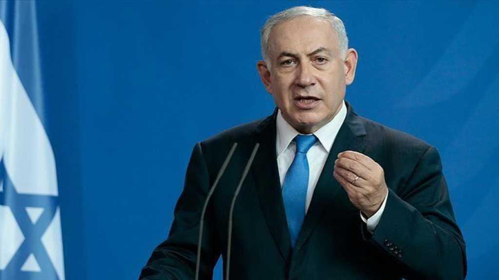 Netanyahou: il faut prendre au sérieux la menace de ceux qui veulent détruire «Israël»