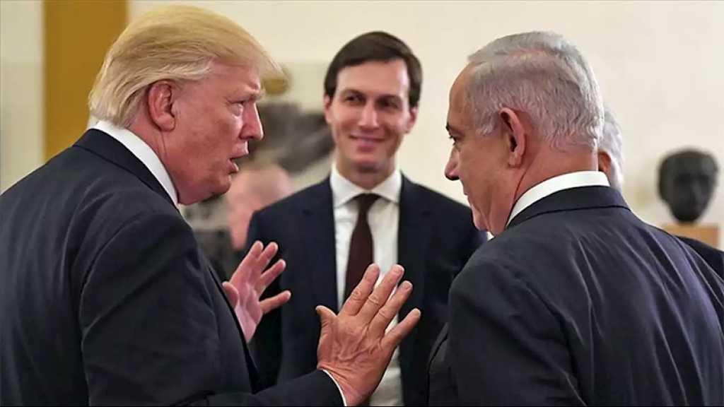 Trump dévoilera le «deal du siècle» d'ici mardi, l'AP réitère son rejet de ce plan