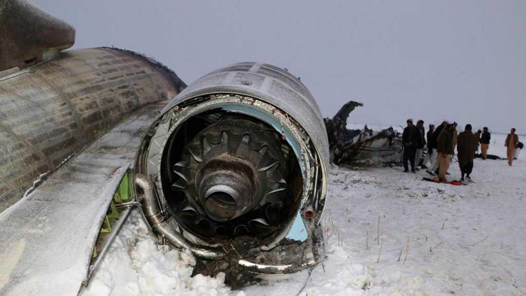 Le Pentagone confirme le crash d'un bombardier dans la province afghane de Ghazni