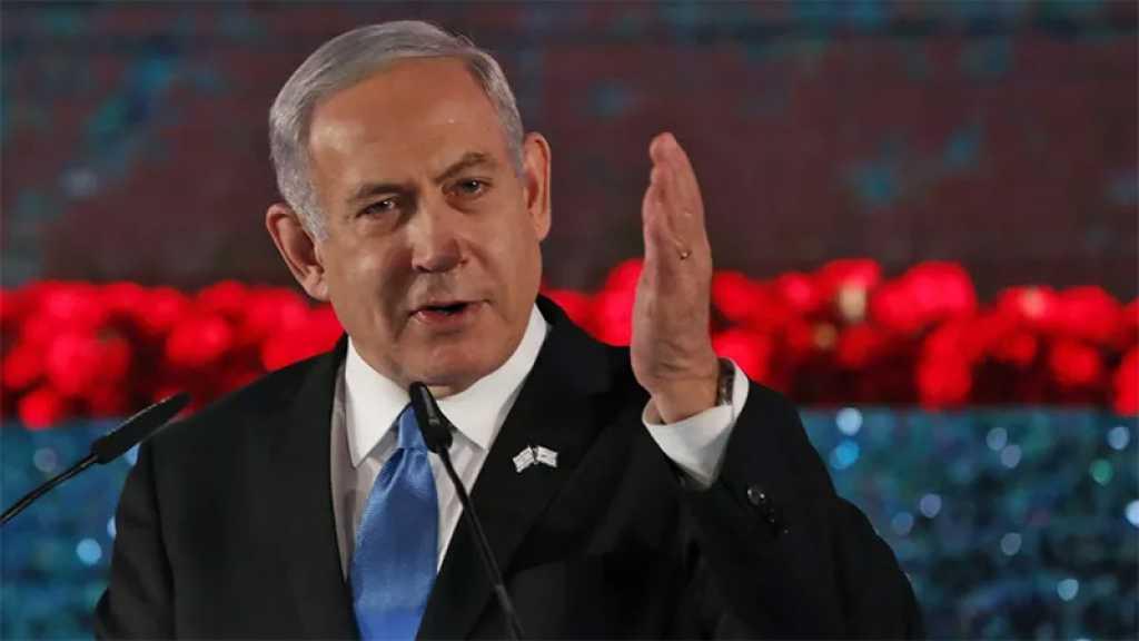 Benyamin Netanyahou a retiré sa demande d'immunité
