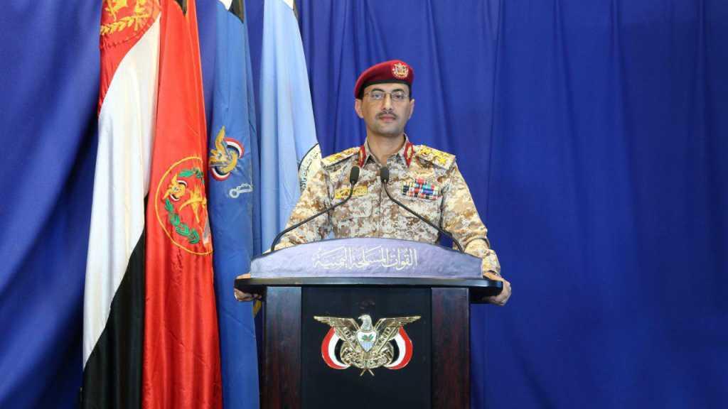 Opération «l'Edifice renforcé» d'Ansarullah au Yémen: 17 brigades militaires et de 20 bataillons vaincus