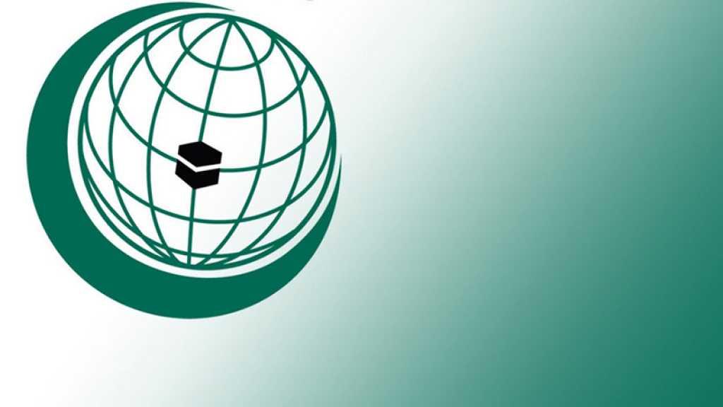 Ministère iranien des AE: L'Arabie saoudite empêche l'Iran d'assister à une réunion sur le «deal du siècle»