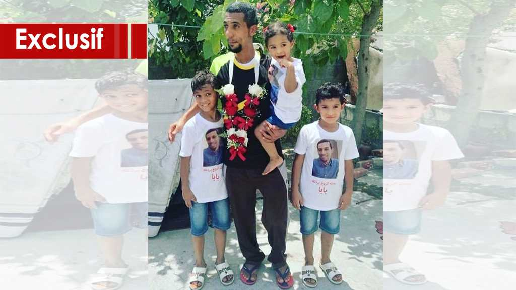Une nouvelle victime de la détention à Bahreïn: Hamid al-Khatam décède d'un cancer