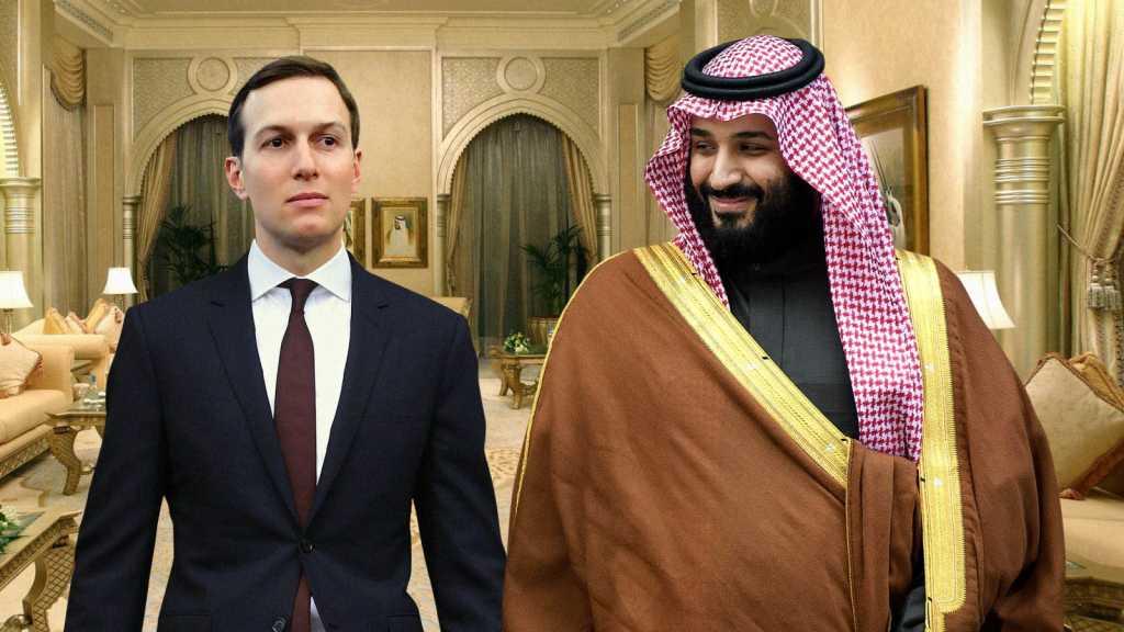 Le royaume de Salman, un environnement propice au sinistre Deal