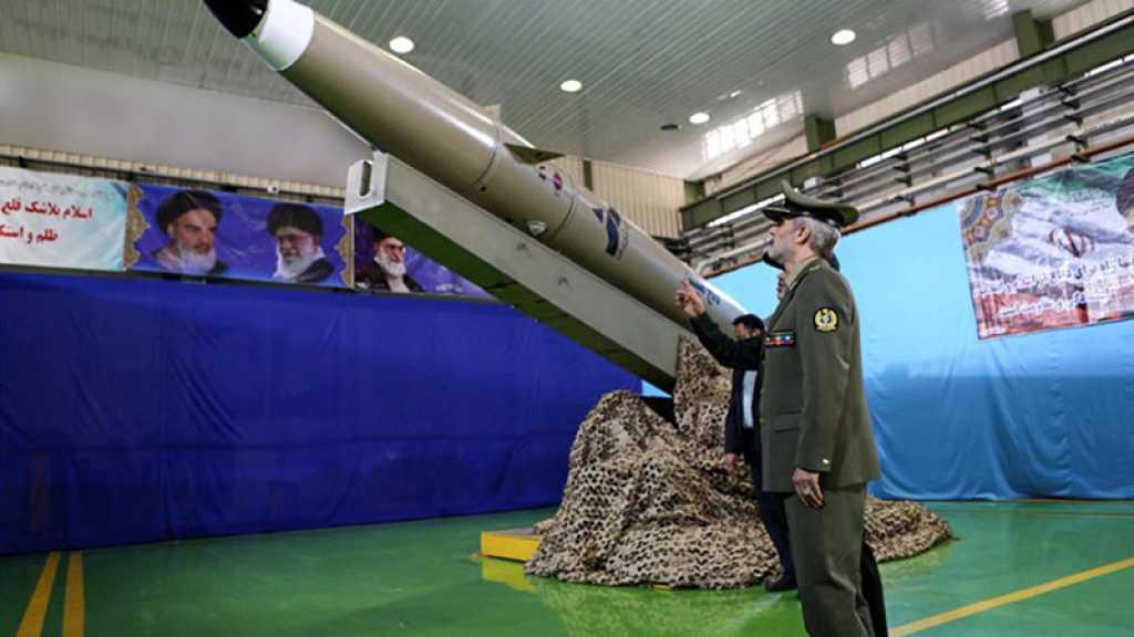 L'Iran dévoile un missile balistique de courte portée doté d'un réacteur «nouvelle génération»