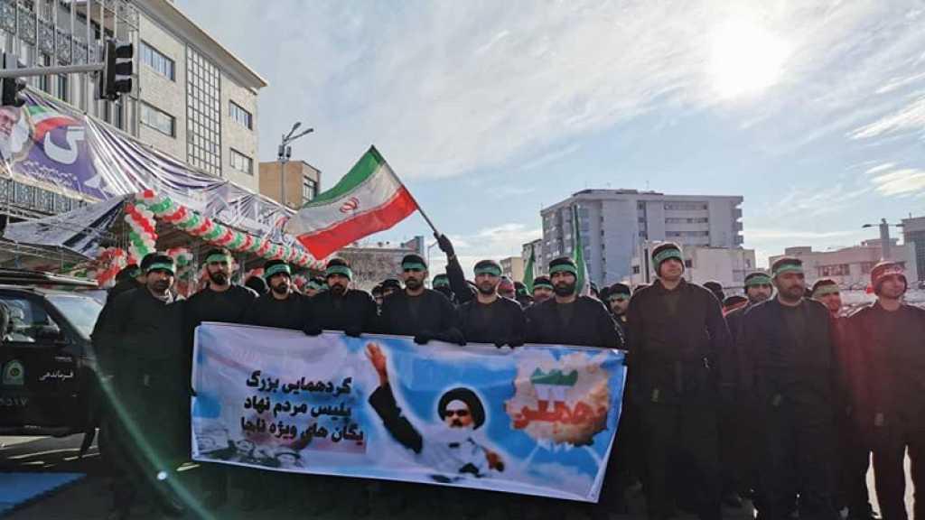 Les Iraniens célèbrent le 41e anniversaire de la victoire de la Révolution islamique à travers le pays