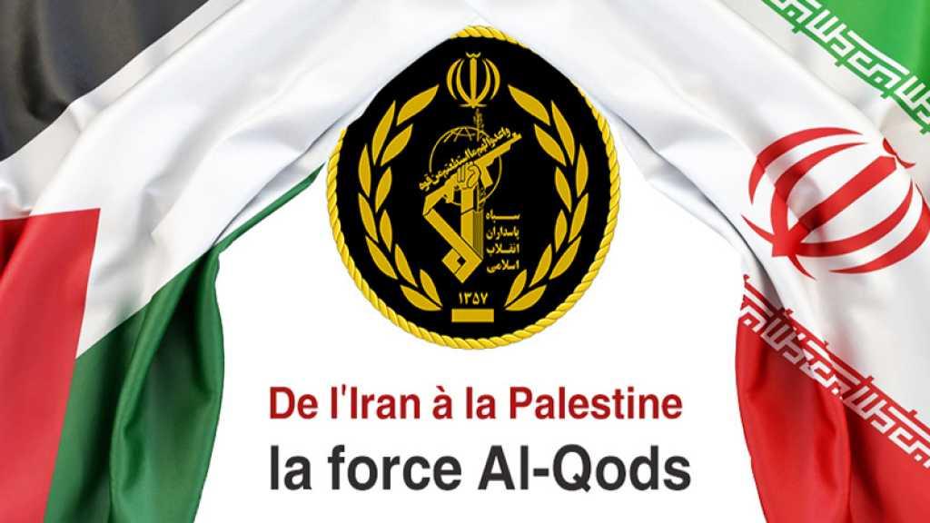 La force Al-Qods, de l'Iran à la Palestine