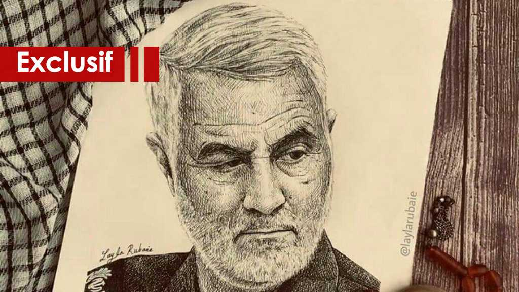 Le testament du martyr Qassem Soleimani
