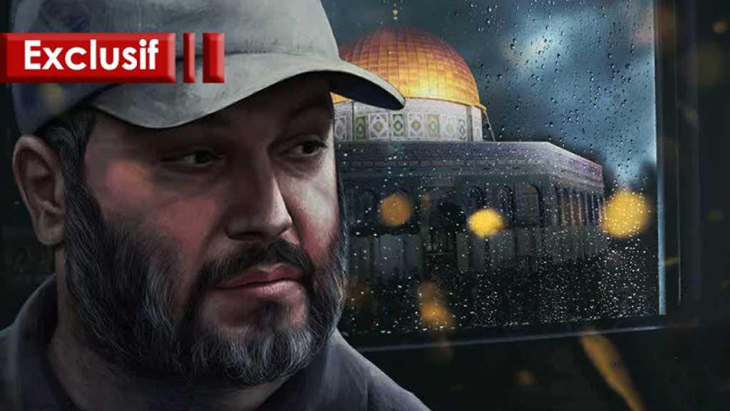 Imad Moughnieh, des empreintes en Palestine, l'ultime cause