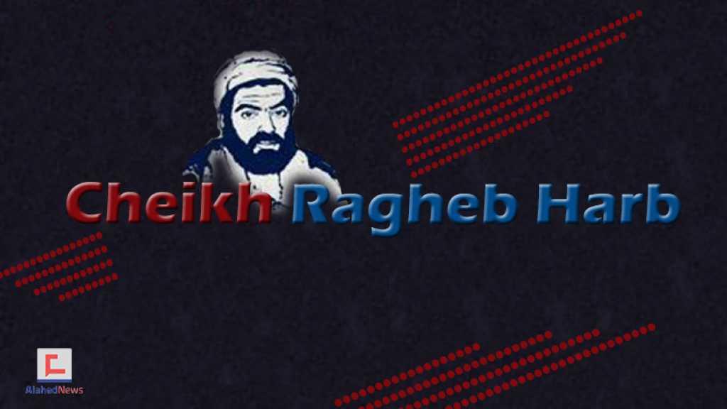 L'histoire du cheikh Ragheb Harb
