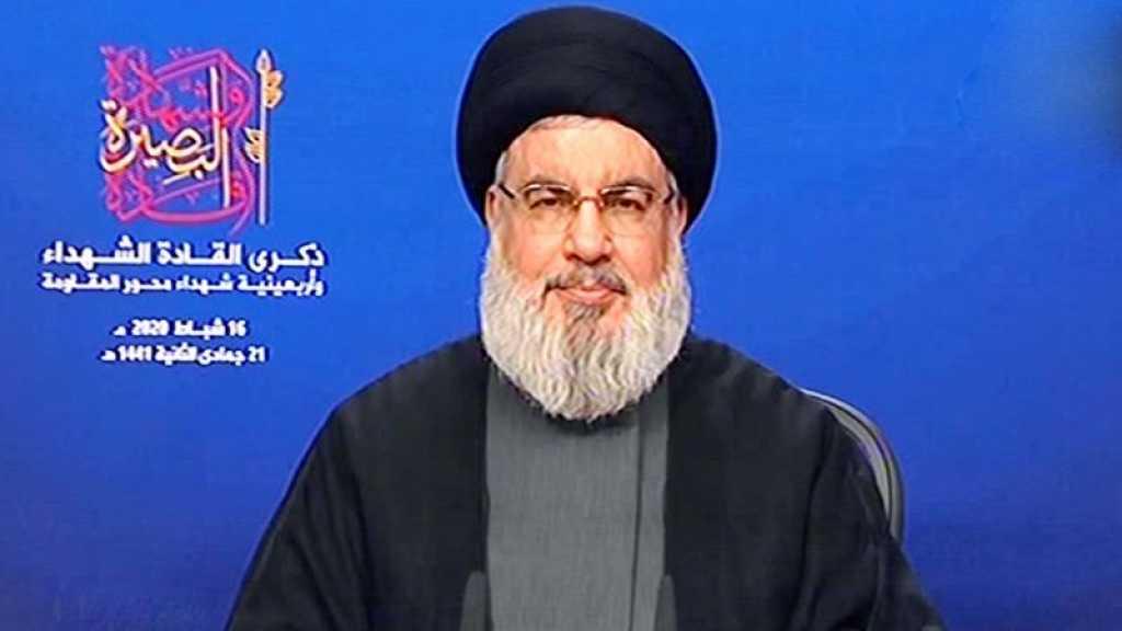 Sayed Nasrallah: «Nous entamons une nouvelle période de la confrontation avec les USA et il nous faut une résistance globale»