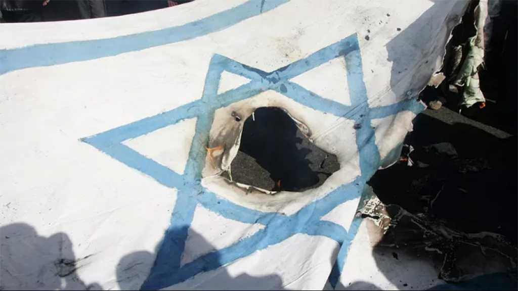 Bahreïn: un manifestant condamné pour avoir brûlé un «drapeau israélien»