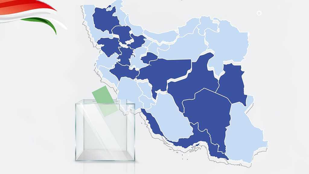 Le mécanisme des élections parlementaires en Iran