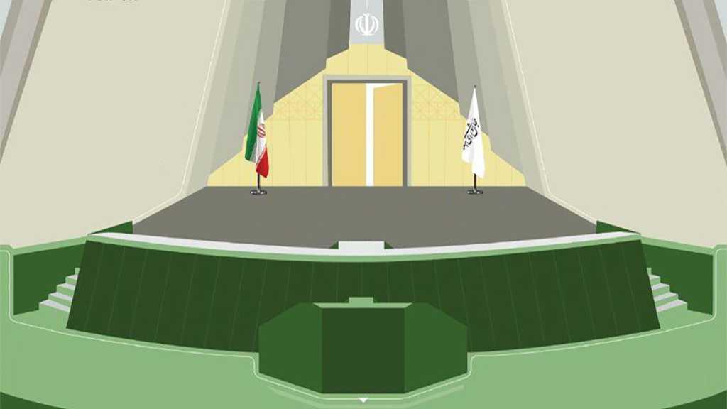 Iran : La onzième législature