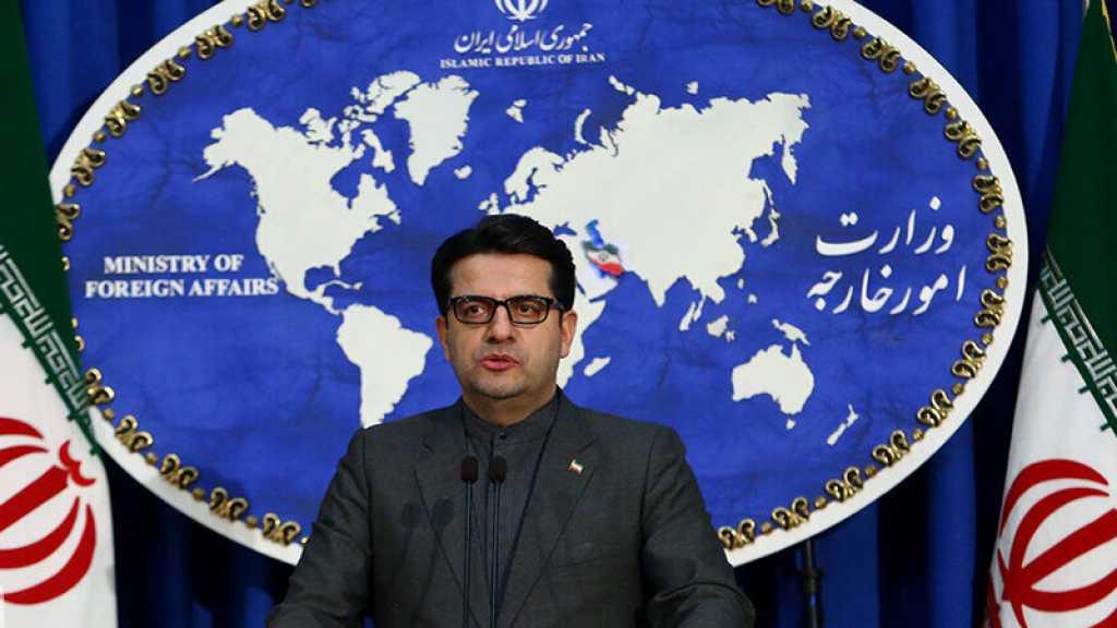 L'Iran sur la liste noire du GAFI, décision politique selon Téhéran