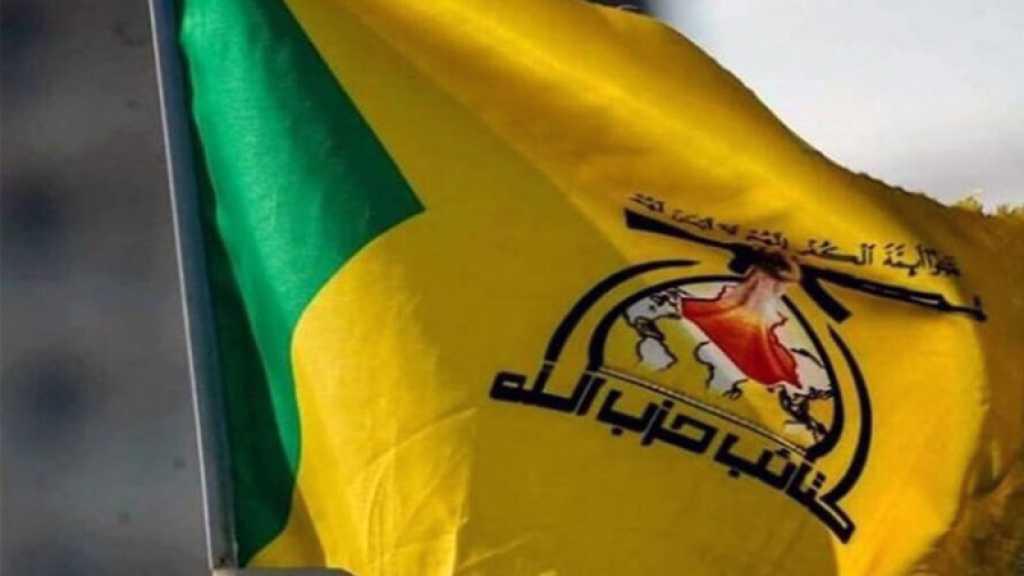 Irak/les Brigades du Hezbollah: Nous confronterons toute tentative contre le Hachd al-Chaabi