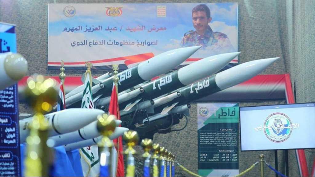 Le ciel du Yémen barricadé: Ansarullah dévoile quatre nouveaux systèmes antimissiles