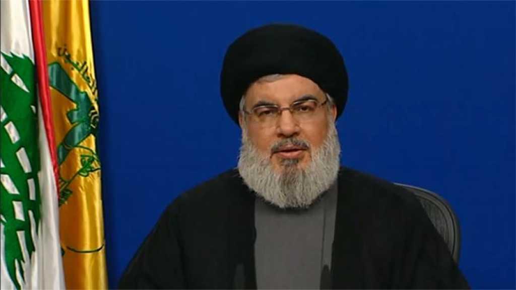 S. Nasrallah: Face au coronavirus et au défi économique, nous devons assumer nos responsabilités