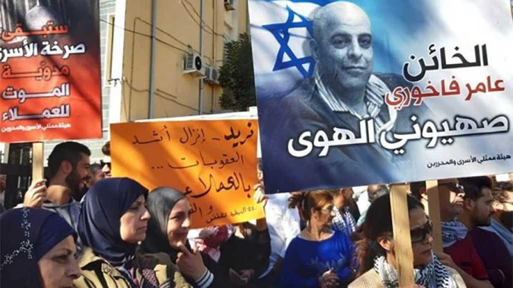 Le Tribunal militaire libanais décide d'acquitter l'agent d'«Israël» Amer Fakhoury