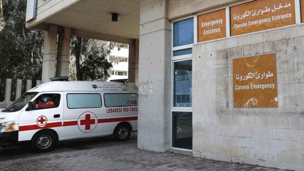 Coronavirus au Liban: un 4ème décès, une 4ème guérison annoncés, 120 cas avérés