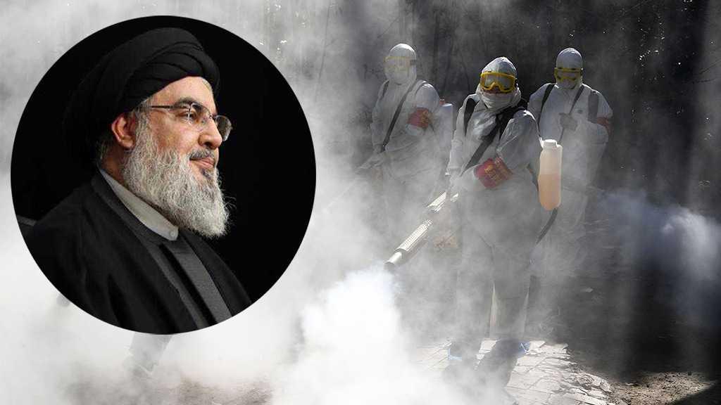 Sayed Nasrallah: «L'objectif doit être l'endiguement de cette épidémie»