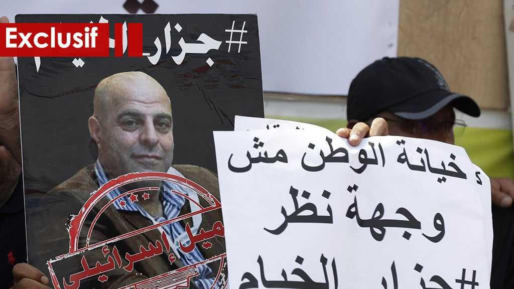 L'affaire Fakhoury un coup de poignard dans le dos du Hezbollah