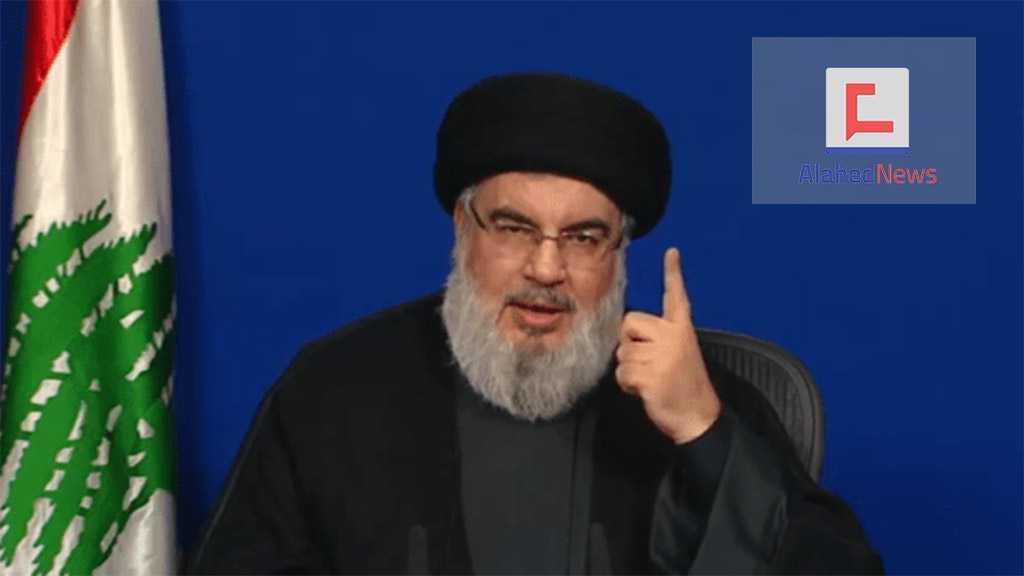 Sayed Nasrallah: 'Il n'y a pas eu de transaction dans l'affaire de Fakhoury, et le Hezbollah ne peut négocier la libération d'un traitre'