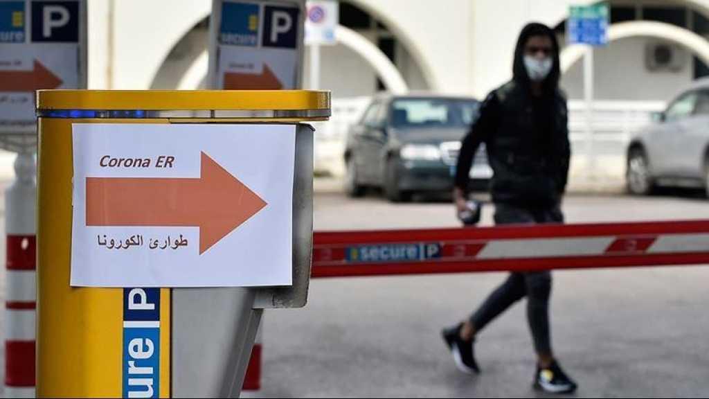 Coronavirus au Liban: avec 8 nouveaux cas enregistrés, le bilan total passe à 256