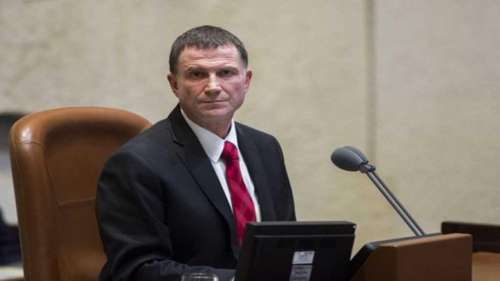 «Israël»: démission du président de la «Knesset», un allié de Netanyahu