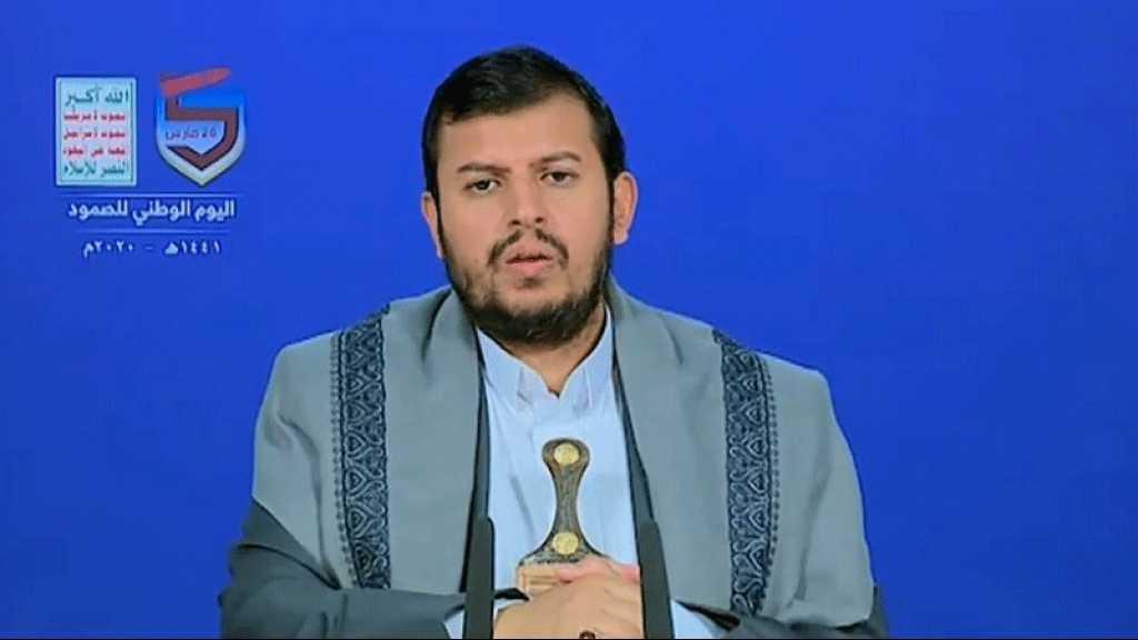 Sayed al-Houthi: Après 5 ans d'offensive, nous poursuivons le renforcement de nos capacités