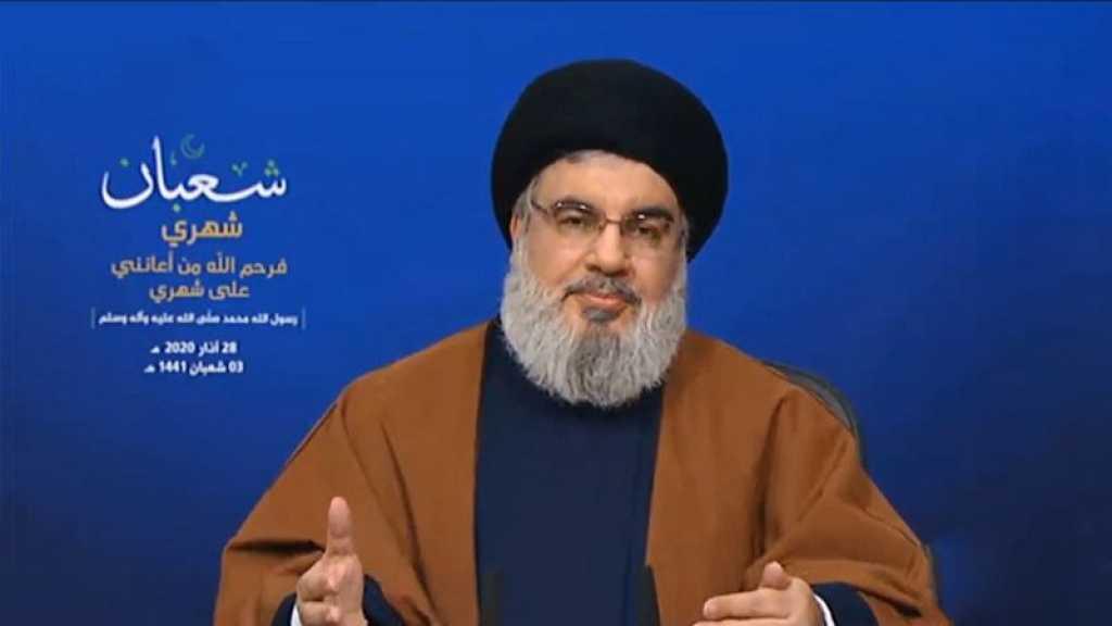 Sayed Nasrallah: L'Humanité est face à une épreuve majeure, les immigrés libanais doivent retourner le plus rapidement possible