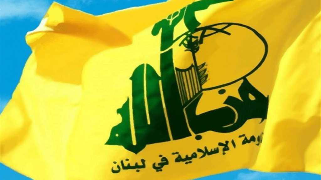 Le Hezbollah: Le peuple et la Résistance palestiniens continueront leur lutte jusqu'à la libération