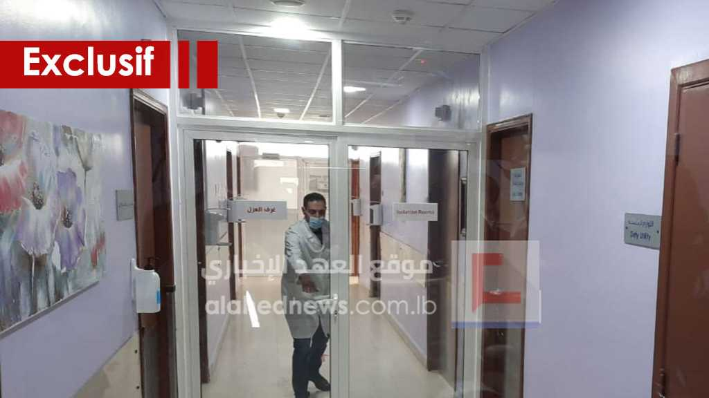 Le Hezbollah équipe un de ses hôpitaux pour accueillir les patients du Covid-19