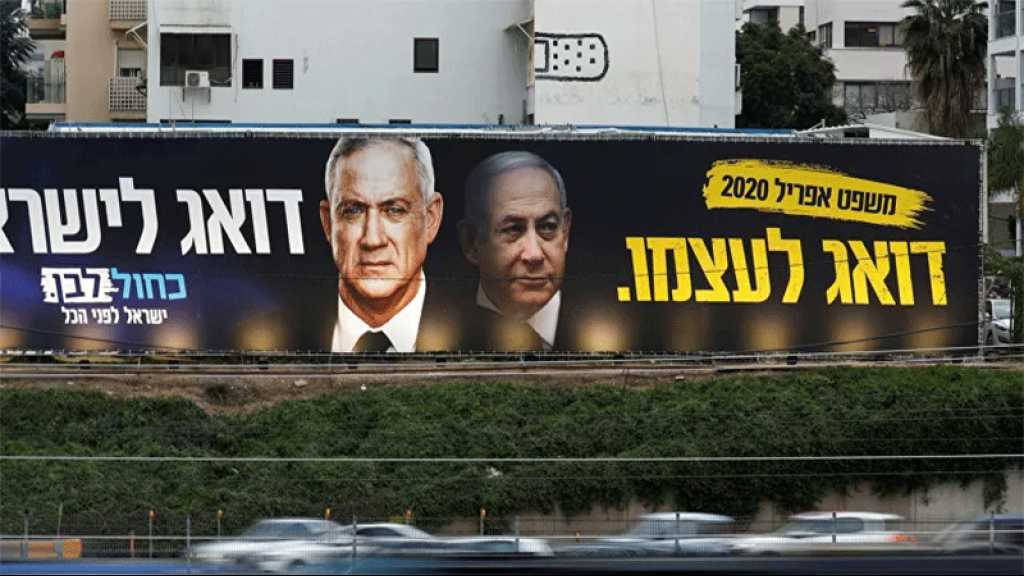 Netanyahou et Gantz ont signé un accord pour former un gouvernement d'union