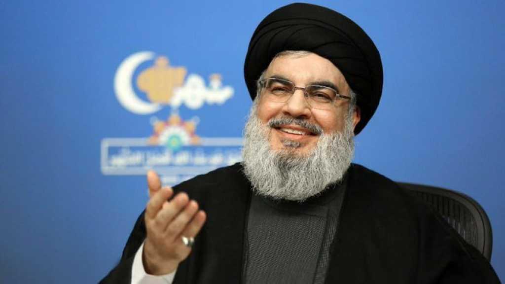 Sayed Nasrallah: «En ce mois du ramadan, il est primordial de donner aux gens en besoin de la nourriture»