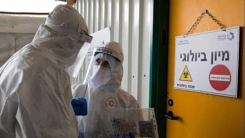 Coronavirus en «Israël»: 15 466 cas confirmés, 202 morts