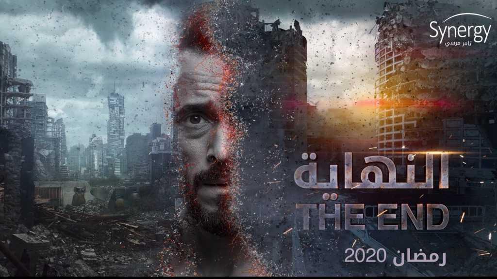 Egypte: une série télévisée prédisant la fin d'«Israël» suscite l'ire de l'entité sioniste
