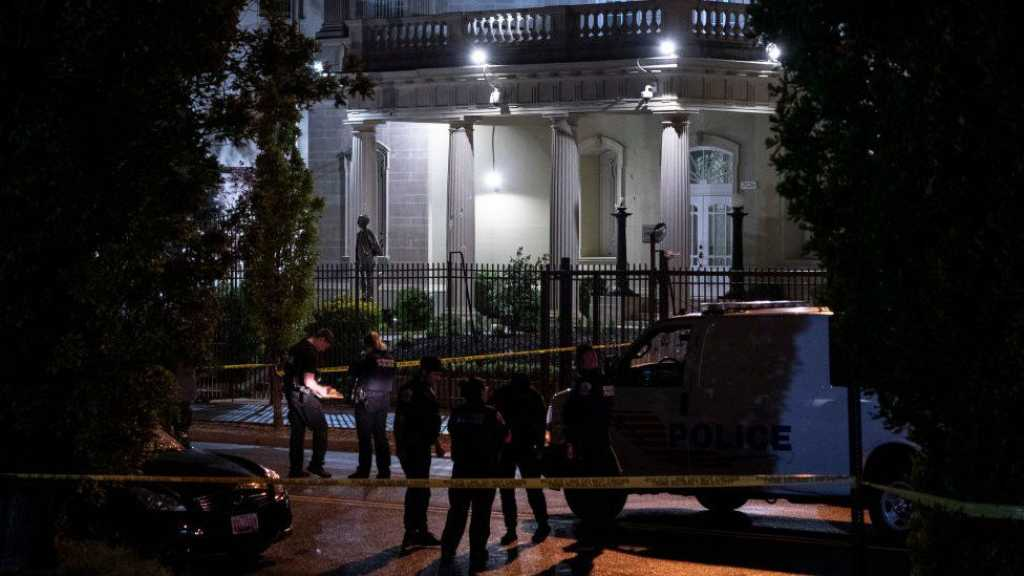 Cuba attend une enquête sur l'attaque contre son ambassade aux USA