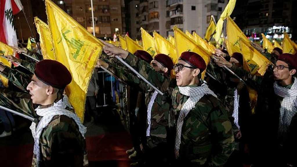 Le Mossad aurait aidé l'Allemagne à décider d'interdire le Hezbollah